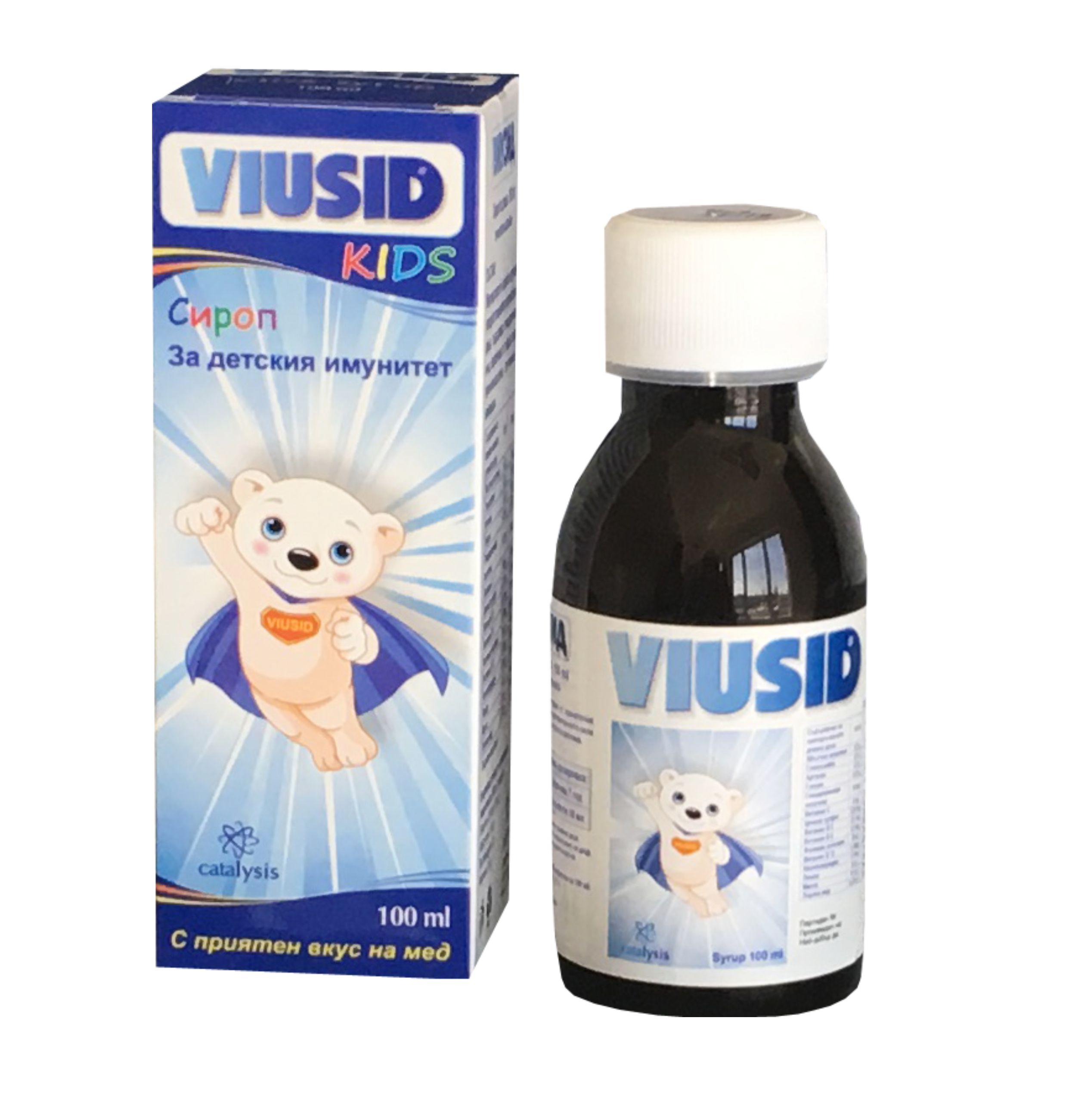 Виузид сироп за деца за силен имунитет